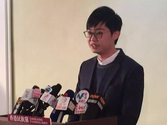 """陈浩天系""""香港民族党""""召集人。图片来源:香港《星岛日报》"""