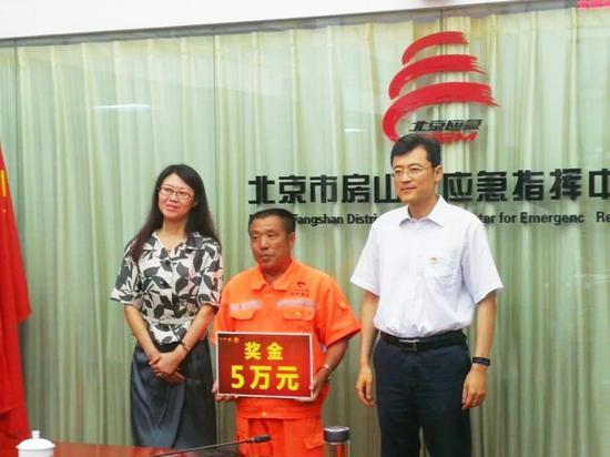 应对山体崩塌 北京房山这位大叔的举动被奖10万元