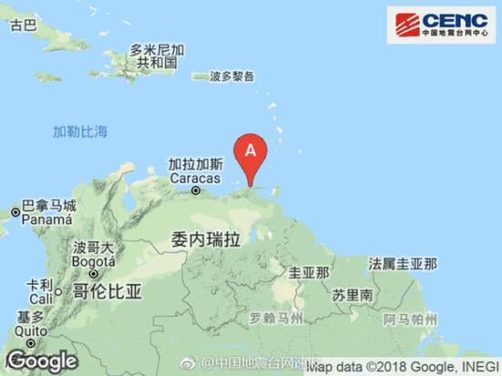 委内瑞拉沿岸近海发生7.4级左右地震 或引发海啸