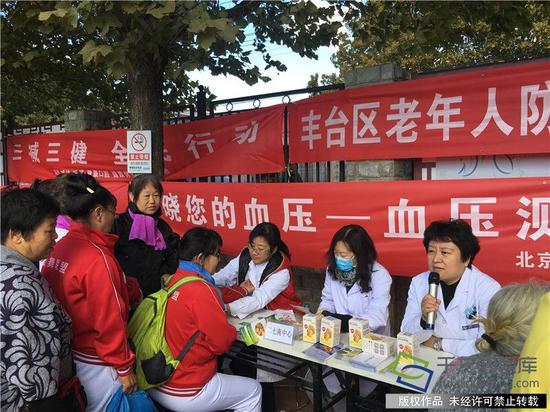 10月9日,北京市丰台区疾控中心举办全国高血压日主题宣传活动。图为活动现场。千龙网记者欧阳晓娟摄