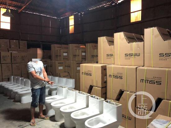 重庆公安局在广东省潮州市成功捣毁一侦破制售假冒知名品牌卫浴的窝点