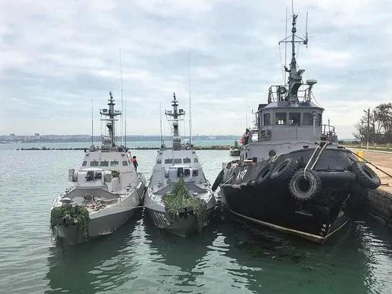 烏克蘭被俄羅斯扣押的3條海軍艦船。