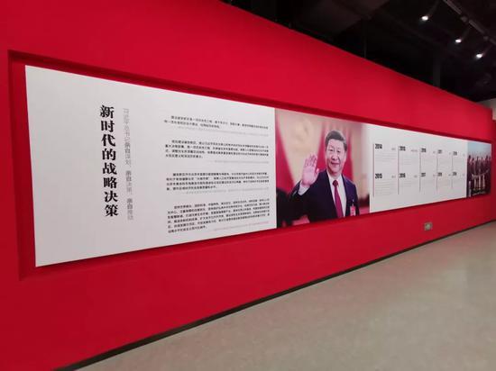 △这里展示的是雄安新区规划理念和京津冀协同发展战略的孕育历程(央视记者张晓鹏拍摄)