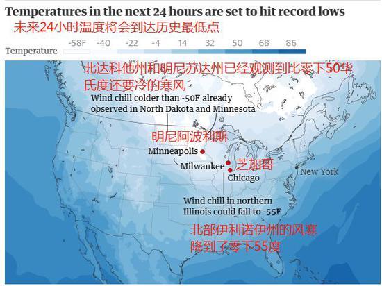 ▲氣象臺29日發佈的氣象預報。圖自《衛報》