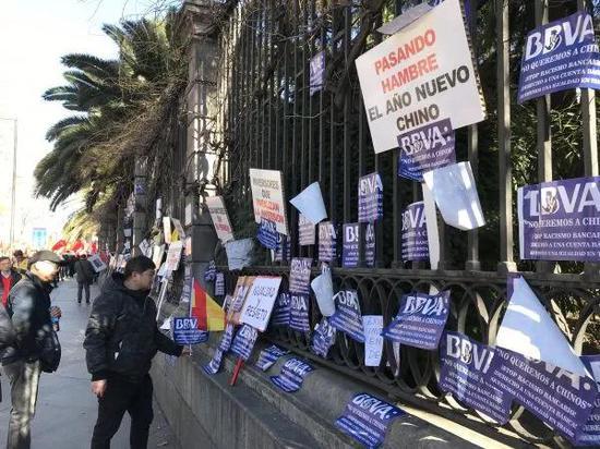 ▲貼在BBVA基金會牆上的抗議標語(新華社/郭求達 攝)