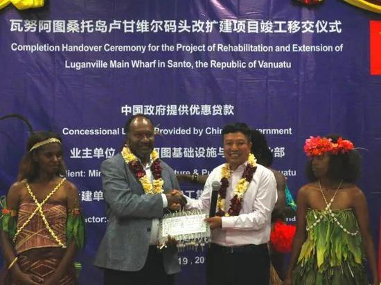 ▲瓦努阿图总理萨尔维(左二)接过卢甘维尔码头的钥匙。(中国驻瓦努阿图大使馆)