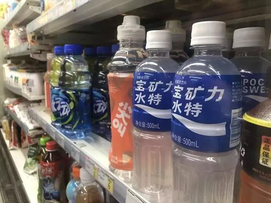 寶礦力水特道歉了 海外網:你還會喝么?