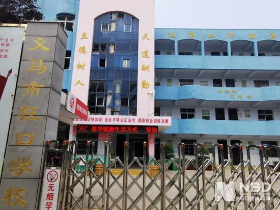 义马气化厂爆炸波及附近学校,夹层玻璃显著被震破。