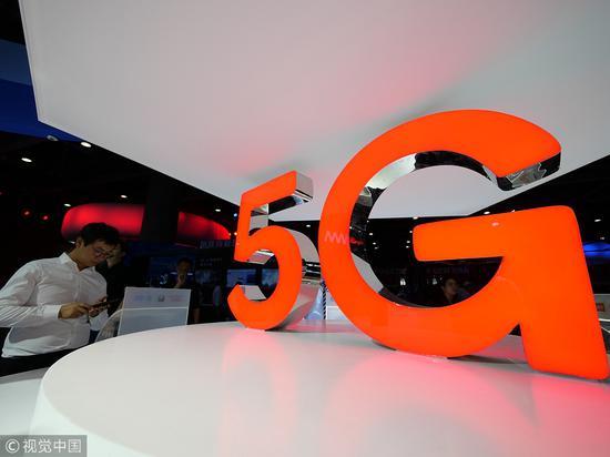 工信部:个别国家和媒体说5G不安全 但拿不出证据