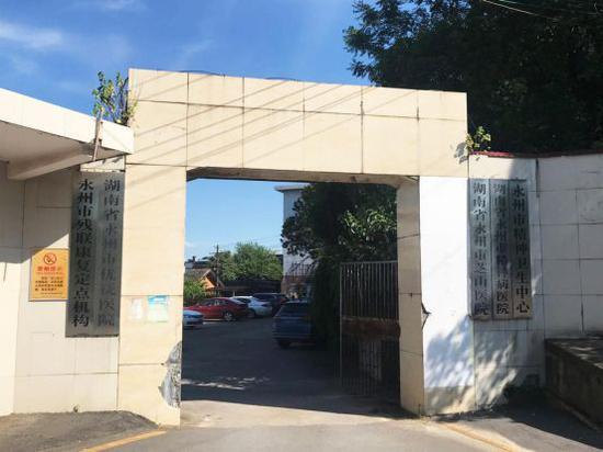王萱和方雁工作的医院