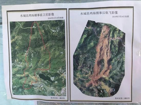 ▷滑坡现场事发前后卫星图像