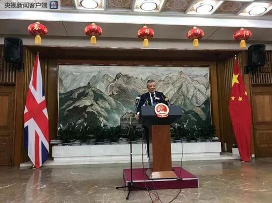 如何结束香港乱局?驻英大使刘晓明提出4点建议
