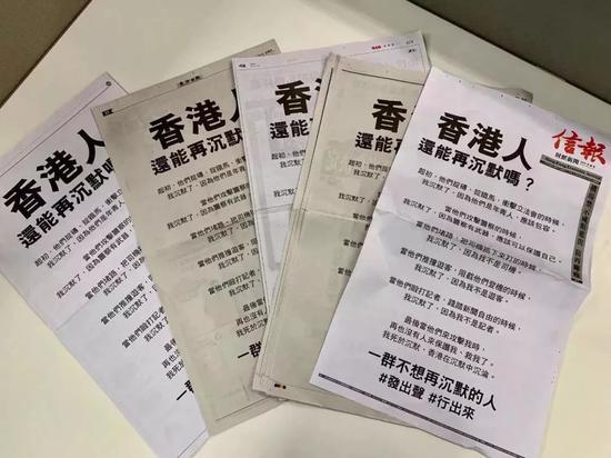 海外网:香港 受够了|付国豪
