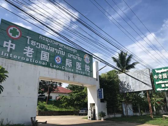 官方公布中国旅行团在老挝严重交通事故最新进展|旅行团|老挝