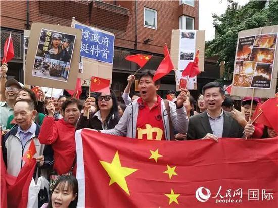 """<b>海外网:他们让世界人民知道""""中国不可欺""""</b>"""