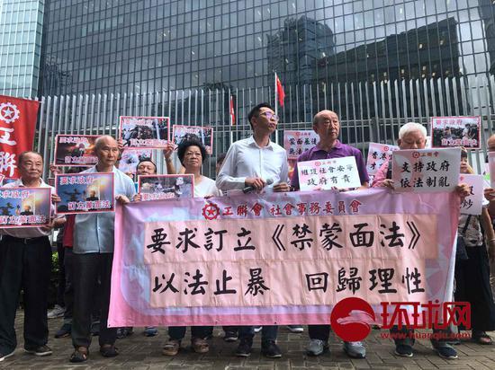香港工会联合会社会事务委员会赴特区政府总部外请愿 摄影:范凌志