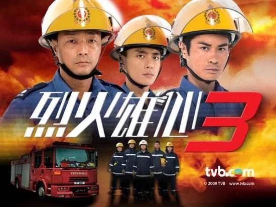 曾饰演过消防英雄的人 如今却这样抹黑港警