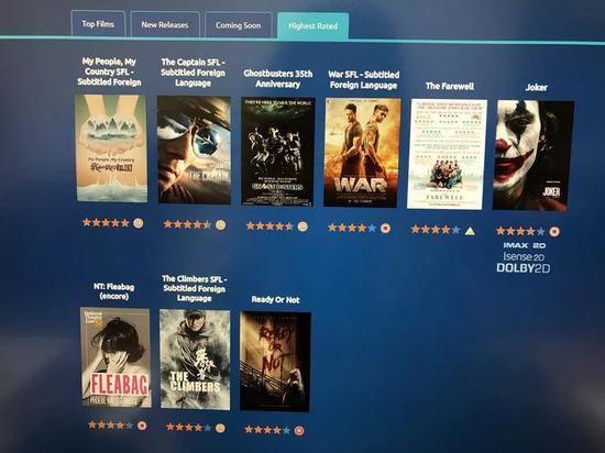 图为英国奥迪恩影院好评榜网页。新华社记者张代蕾摄