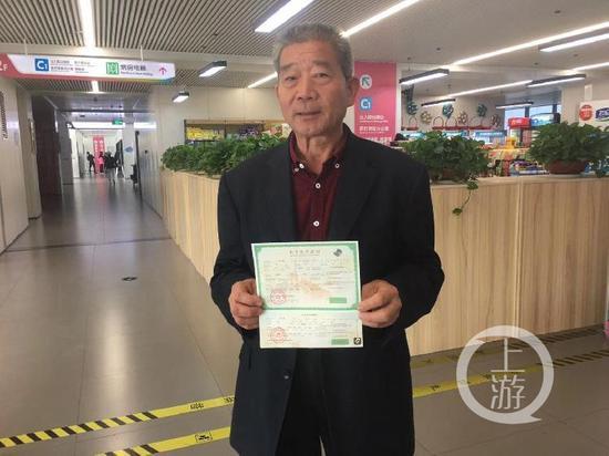 「夜宴娱乐场会员注册」日本老兵到中国旅游,在纪念馆见到自己当年的装备,当场提出要求