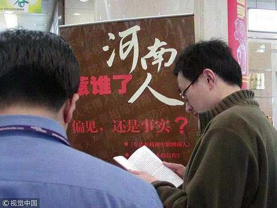 「七星彩复式投注技巧」学中华礼 写中国字
