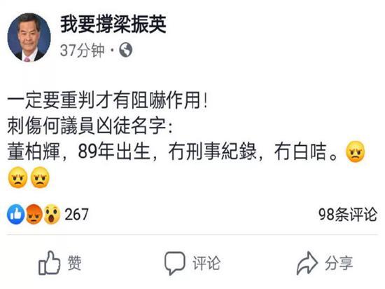 菲律宾申博下载客户端_关注|世界男排联赛:中国男排有了哪三大变化?