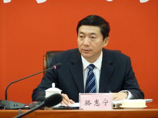 骆惠宁任十三届全国人大财经委员会副主任委员图片
