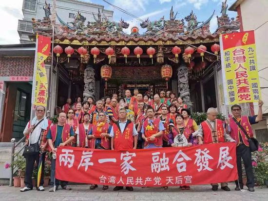 10多名台湾共产宝宝计划,宝宝计划图片