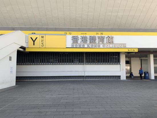 红磡香港体育馆正门。