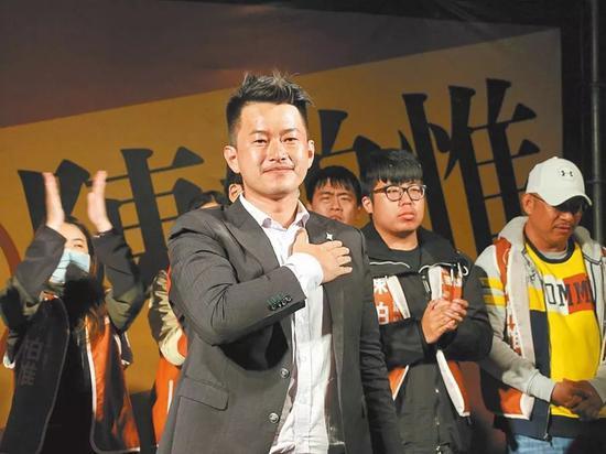 """""""台湾基进党""""陈柏惟"""