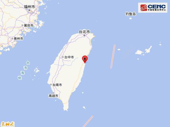 台湾花莲县发生4.3级地震