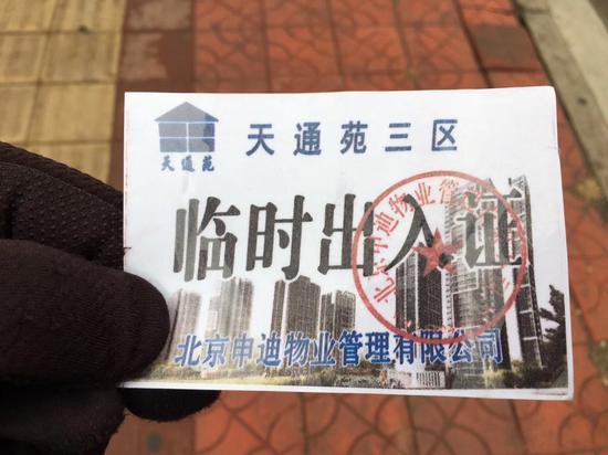 蓝冠:入证有人造假蓝冠现已移交警方处理图片