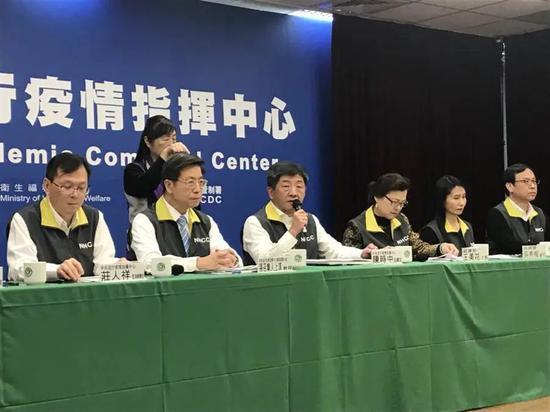 台湾新增2例确诊病例 其中一患者经3次检测才确诊图片