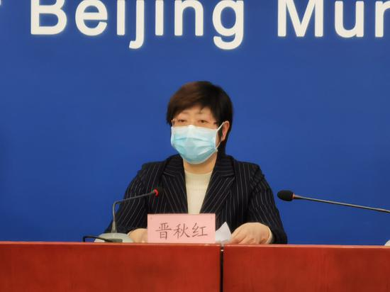 蓝冠:北京市管企业复工复产还面蓝冠临三大困图片