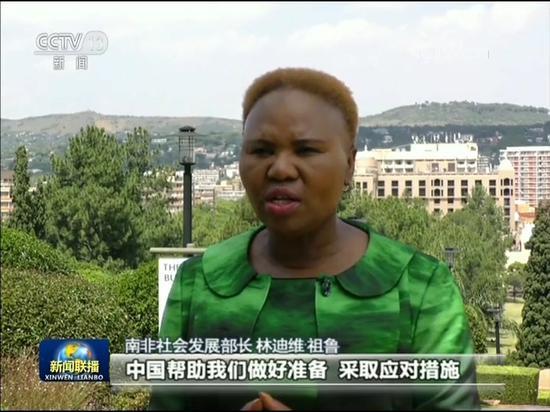 [蓝冠]多国人士赞赏中国向世界分享抗疫蓝冠经图片