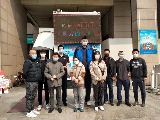 中国篮球协会率队介入无偿献血