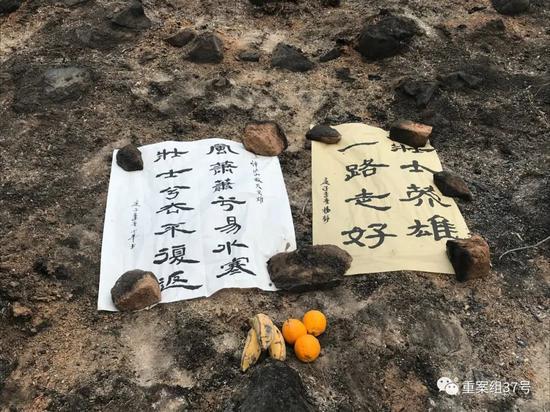 西昌山火:不排除人为因素,起火前一天半数村民上坟图片