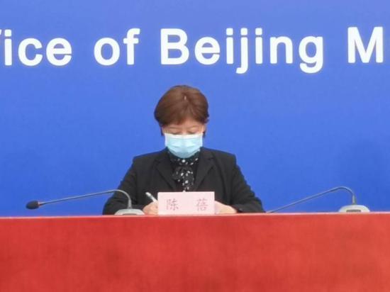 「蓝冠官网」京发布会北京扩大核酸筛蓝冠官网查检测覆图片