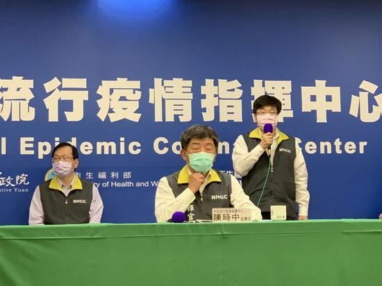 华美台湾海军舰队华美3人感染新冠肺炎图片