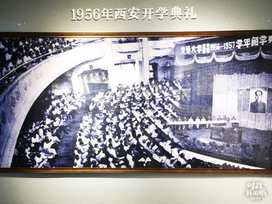 △不到一年时候,交大就完成迁校。1956年,正式开学。(总台央视记者钟锐拍摄)