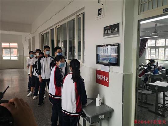 彩票代理:生返彩票代理校收到神秘大礼包武汉中学图片