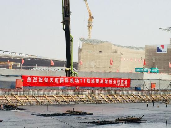 贯通!成都天府国际机场T1航站高架桥浇筑完成图片