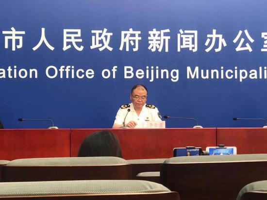 西城33人集中发热与空调有关 北京将检查空调卫生图片
