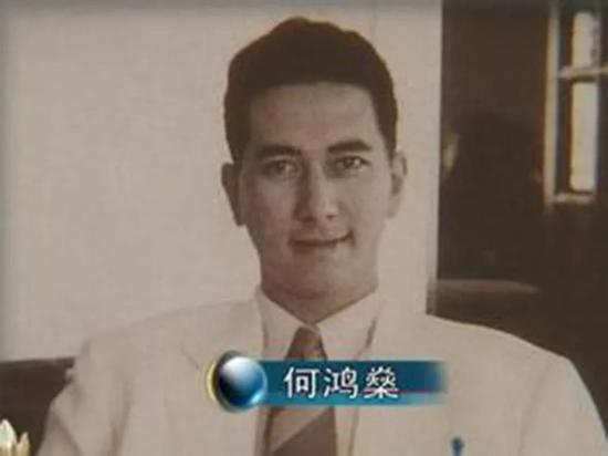赌王何鸿燊逝世:4房太太,17个孩子,与5000亿家产图片