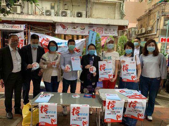香港撑国安立法联合阵线:5天超185万市民参与支持图片
