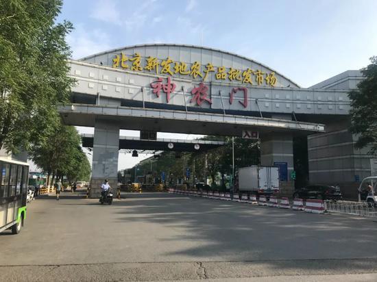 新发地市场引发北京疫情反弹 专家:三文鱼不可能是病毒载体图片