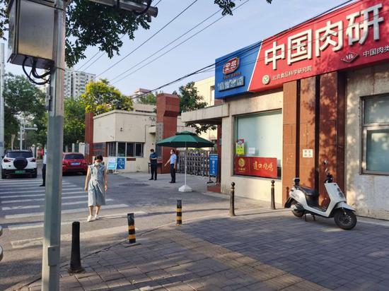 再增1例!中国肉类食品综合研究中心已有5人确诊图片