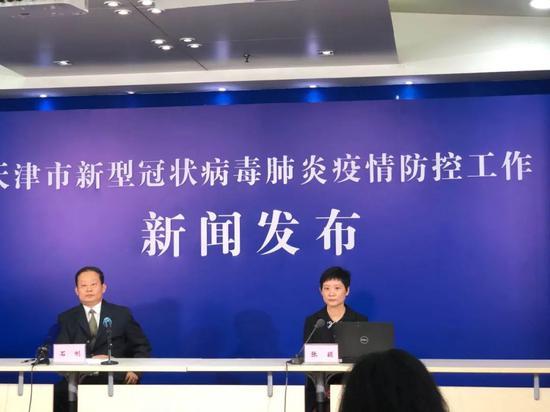 [天富官网]专家透露天津新天富官网病例与厨师同图片
