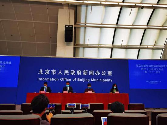 北京:累计报告本地确诊病例297例 尚在观察的无症状感染者25例图片