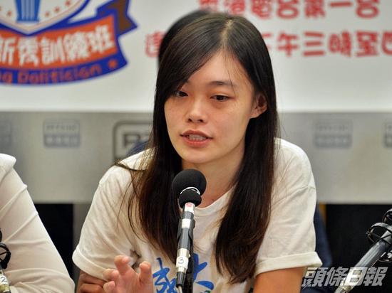 [摩天平台]动美英制裁香港的摩天平台乱港代言人也退图片