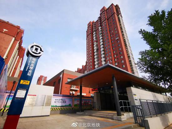 高德平台:京地铁7号线高高德平台楼金站B口明日图片